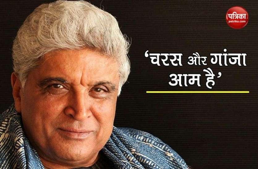 Javed Akhtar ने कहा- चरस और गांजा अब आम है और हर कॉलेज के बाहर मिलता है
