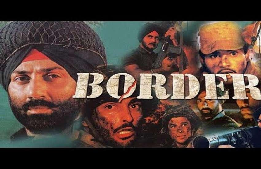J.P Dutta Border Film