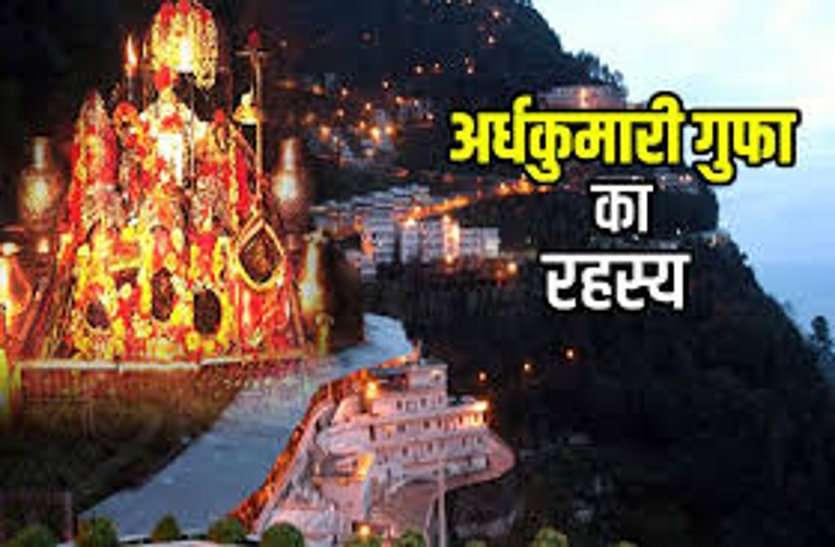 navratri special : vaishno devi temple history, story and secrets