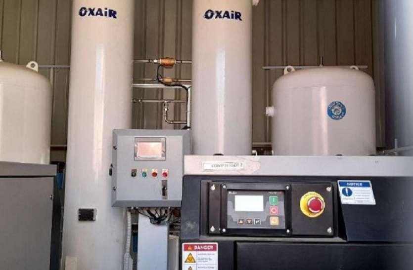 अब अस्पताल ने खुद लगाया 95 प्रतिशत शुद्ध ऑक्सीजन उत्पादन प्लांट, सप्लाई प्लांट भी तैयार