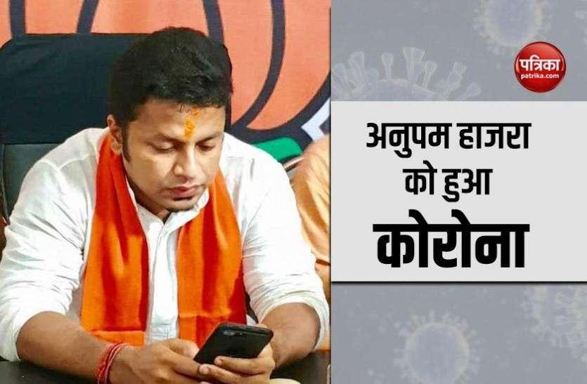 West Bengal: बीजेपी नेता को हुआ कोरोना, संक्रमित होने पर ममता बनर्जी को गले लगाने का दिया था बयान