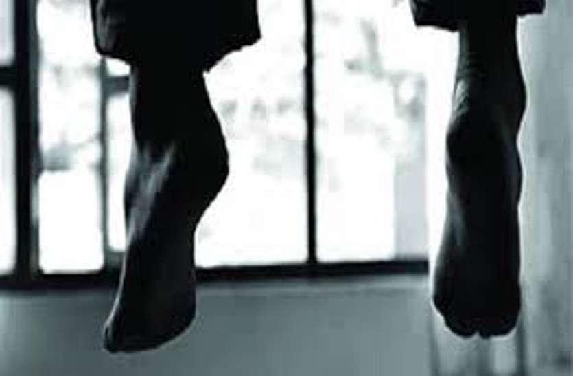 गुस्से में मायके गई पत्नी को कई बार मनाने गया लेकिन नहीं आई साथ, वियोग में पति ने लगा ली फांसी