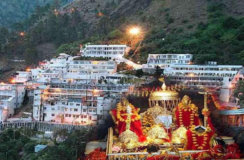 शुरू होने वाला है दुर्गा उत्सव 2020: जानें वैष्णो देवी गुफा मंदिर से जुड़ी कुछ खास बातें