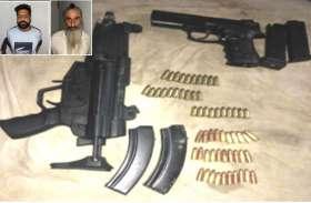 कनाडा और जर्मनी से चलाए जा रहे खालिस्तान जि़ंदाबाद फोर्स के आतंकवादी मोड्यूल का पर्दाफाश, हथियार मिले