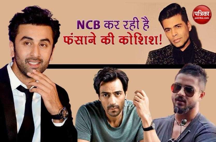 NCB पर क्षितिज प्रसाद ने लगाए गंभीर आरोप! कहा- करण,रणबीर और अर्जुन रामपाल के नाम लेने के लिए किया टॉर्चर