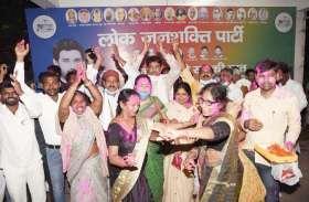 राजग में नीतिश का नेतृत्व अस्वीकार, चिराग पासवान ने की अलग चुनाव की घोषणा