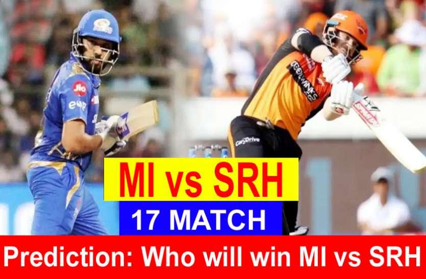 MI vs SRH Match Prediction : मुंबई इंडियंस का पलड़ा भारी, यह बल्लेबाज कर सकते हैं उलटफेर, सनराइजर्स हैदराबाद को बड़ा झटका!