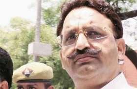 Mukhtar Ansari Latest Update: मुख्तार अंसारी पर दर्ज हुआ नया मुकदमा, विधायक निधि दुरुपयोग में बाहुबली समेत 5 पर एफआईआर