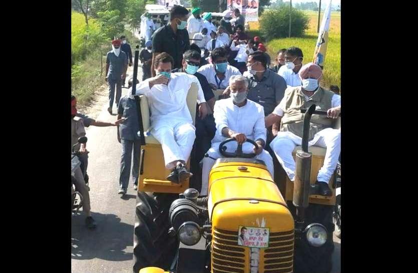 कृषि कानूनों का विरोधः ट्रैक्टर पर सवार हुए राहुल गांधी और कैप्टन, ड्राइवर हैं सुनील जाखड़