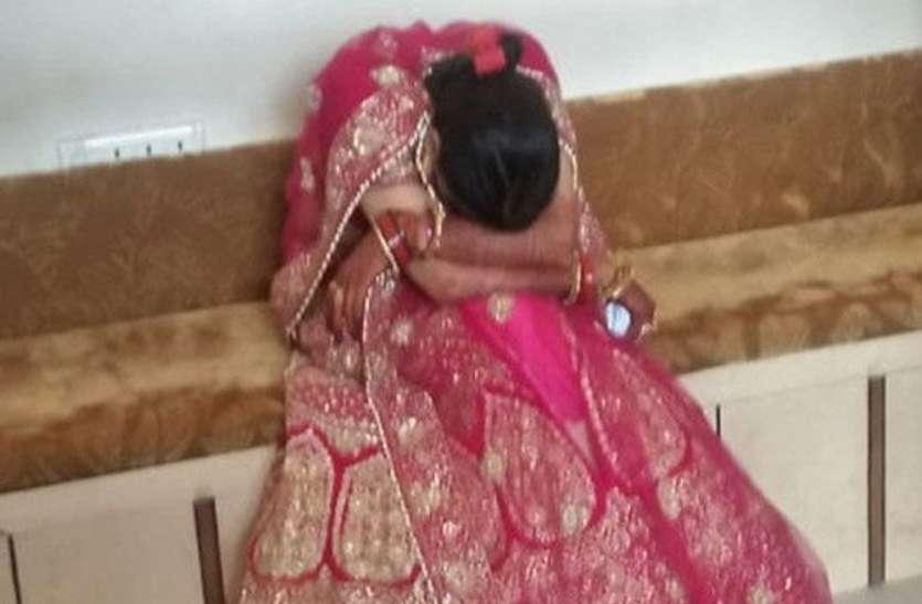 बहन के बदले बहन को किया किडनैप,  बदला लेने के लिए 13 वर्षीय नाबालिग की जबरन कराई शादी