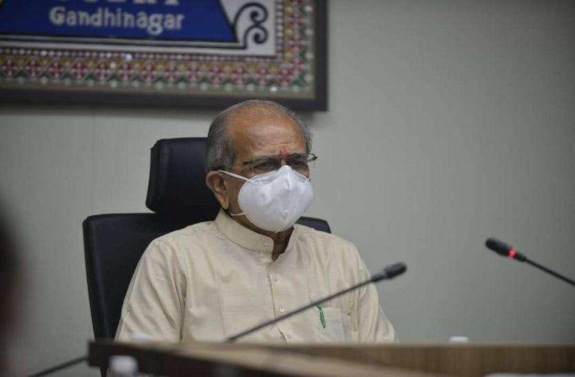Gujarat government : कक्षा 9 से 12 का 30 फीसदी तक घटाया पाठ्यक्रम