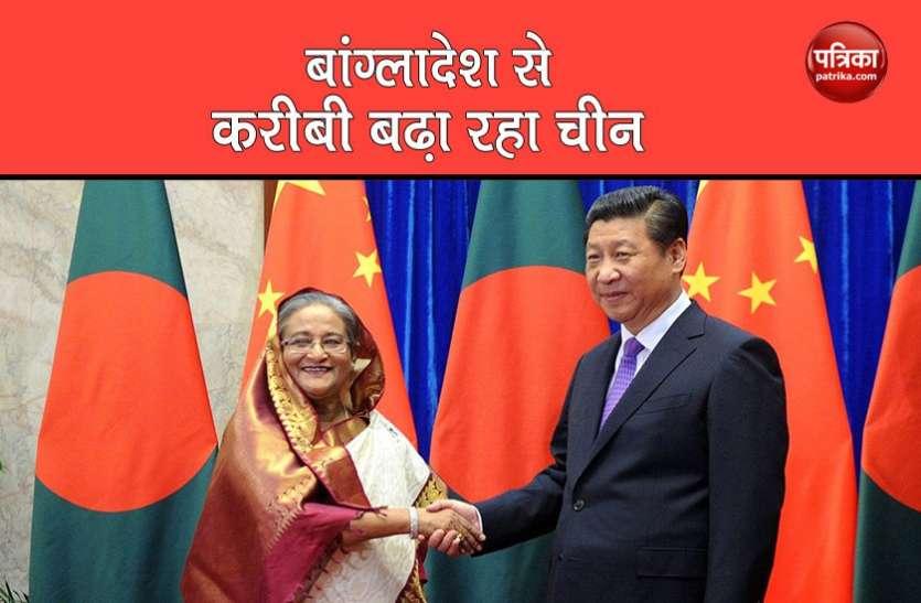 China की भारत को घेरने की कोशिश, बांग्लादेश से रणनीतिक साझेदारी बढ़ाने की चली चाल