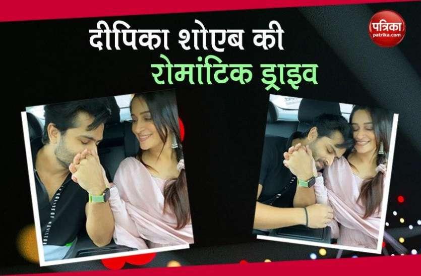 Dipika Kakar निकलीं पति शोएब इब्राहिम के साथ ड्राइव पर, शेयर की रोमांटिक वीडियो