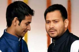 तेजस्वी-तेजप्रताप पर दलित नेता की हत्या का आरोप, BJP ने महागठबंधन से पूछा-ऐसा CM फेस पसंद?
