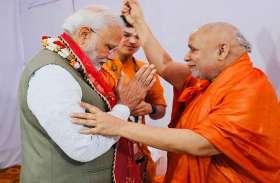 रामभद्राचार्य को पीएम मोदी ने किया फोन हुई ये बात फिर जगद्गुरु ने दिया आशीर्वाद