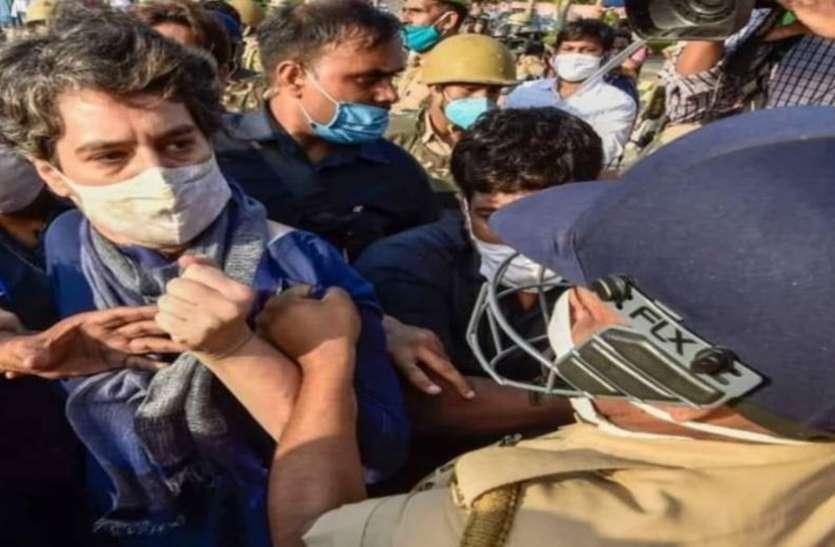 प्रियंका गांधी का गिरेबान पकड़ने के मामले में जांच के आदेश, विभाग ने जताया खेद