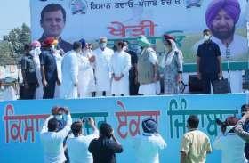 दूसरे दिन ट्रैक्टर रैली पहुंची संगरूर, राहुल गांधी ने कहा- अडानी-अंबानी के लिए जमीन साफ कर रहे मोदी