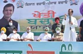 मोदी ने देश कमजोर किया इसीलिए चीन में भारत में घुसकर हमारे सैनिक मारेः राहुल गांधी
