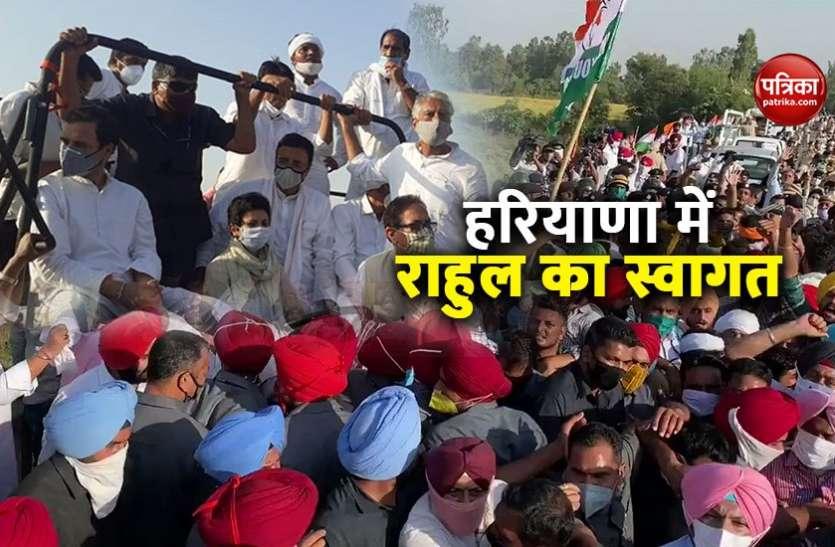 Rahul Gandhi ने कही अनिश्चितकालीन धरने की बात, हरियाणा सरकार ने दी प्रदेश में आने की इजाजत