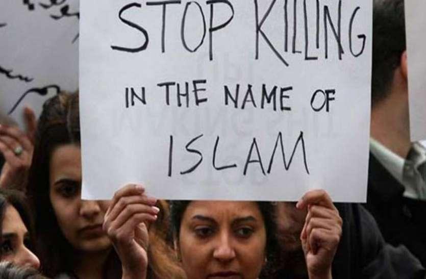 Pakistan को इस्लाम पर बहस पसंद नहीं, मुस्लिम प्रोफेसर ने दूसरे सहयोगी को मारी गोली