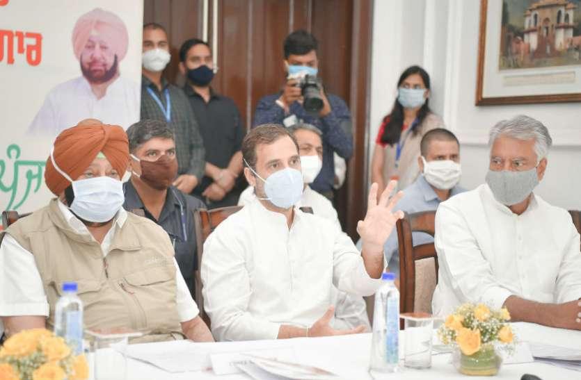 केंद्र सरकार ने बंद की एससी के लिए स्कॉलरशिप स्कीम, पंजाब सरकार करेगी शुरू