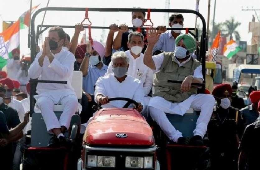 पंजाब में राहुल गांधी की ट्रैक्टर रैली का समापन, लगाए सनसनीखेज आरोप