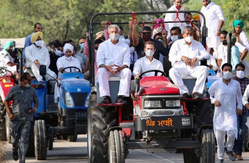 हरियाणा में राहुल गांधी की ट्रैक्टर रैली रोकी, पुलिस से धक्का-मुक्की के बाद हुई एंट्री
