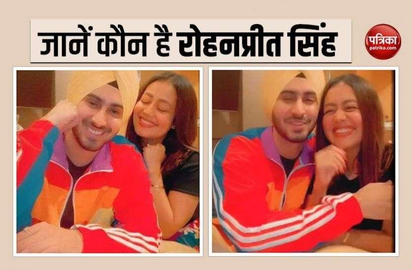 सिंगर रोहनप्रीत सिंह 24 अक्टूबर को शादी करने जा रही हैं Neha Kakkar! अंगूठी पहनाते हुए का वीडियो आया सामने