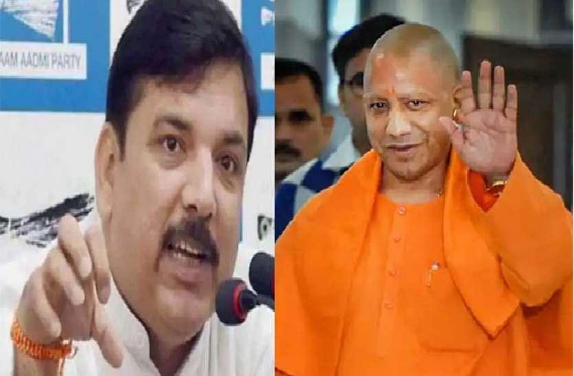 संजय सिंह का सीएम योगी पर बड़ा हमला, कहा श्मशान में दलाली खाने वालों को सत्ता में रहने का अधिकार नहीं