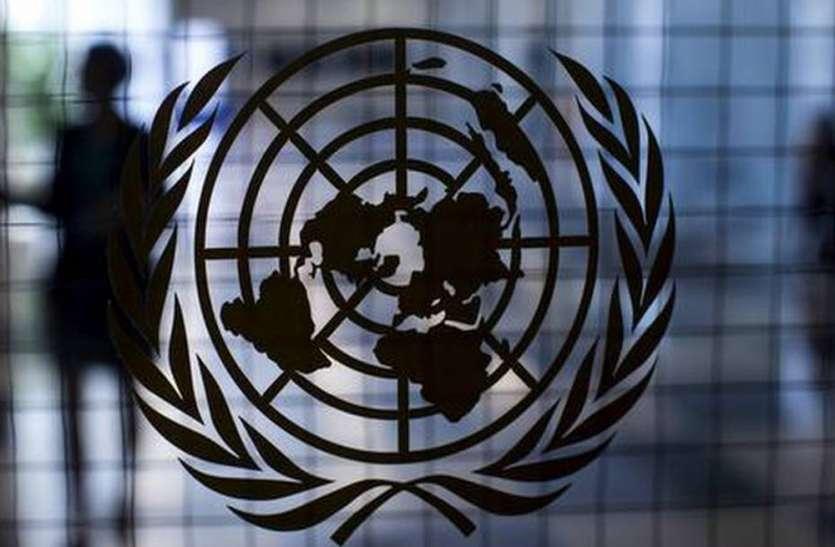 संयुक्त राष्ट्र ने हाथरस-बलरामपुर रेप कांड घटना पर जताई चिंता, भारत का पलटवार कहा, गैर जरूरी बयान न देे
