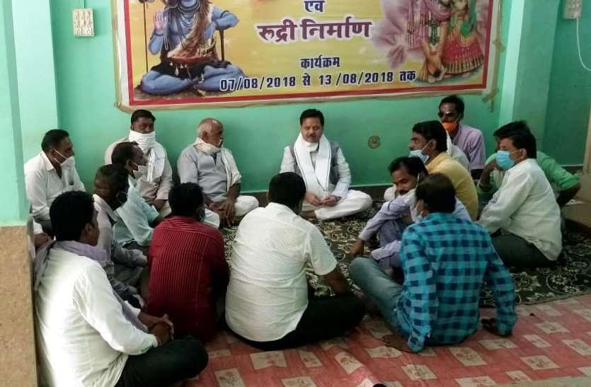 सांची विस की एक-एक पोलिंग की जिम्मेदारी कार्यकर्ताओं को दी जा रही है: रामपाल सिंह