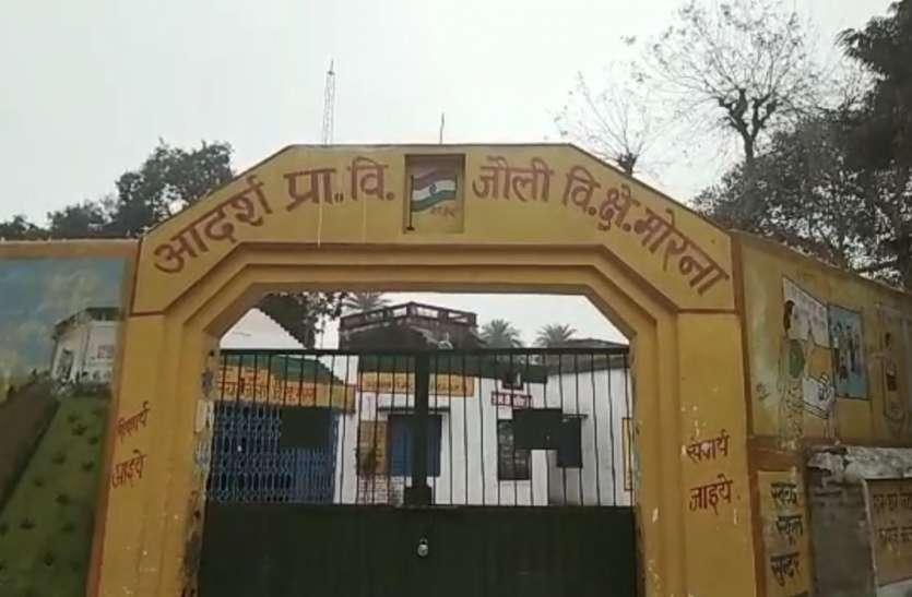 रहस्यमई बुखार में आधा दर्जन ग्रामीणों की मौत से गांव में दहशत
