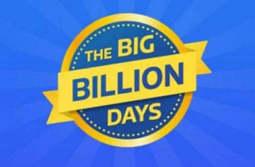Flipkart Big Billion Days Sale: एसबीआई से लेकर बजाज और पेटीएम तक जाने कितना होगा फायदा