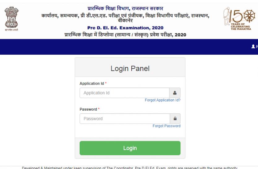 Rajasthan Pre BSTC Result 2020 - Rajasthan Pre D. El. Ed. Result जारी, उम्मीदवार ऐसे करें कॉलेज का चयन, जानें काउंसलिंग प्रोसेस | Patrika News