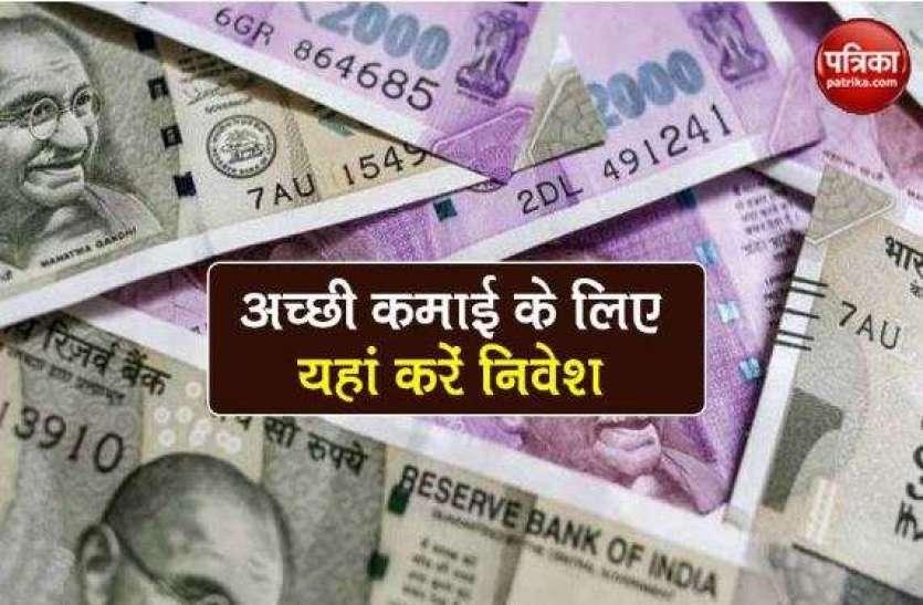 रोज जमा करें मात्र 80 रुपये और हर महीने पाएं 28 हजार की पेंशन, Maturity पर मिलेंगे 50 लाख रुपये