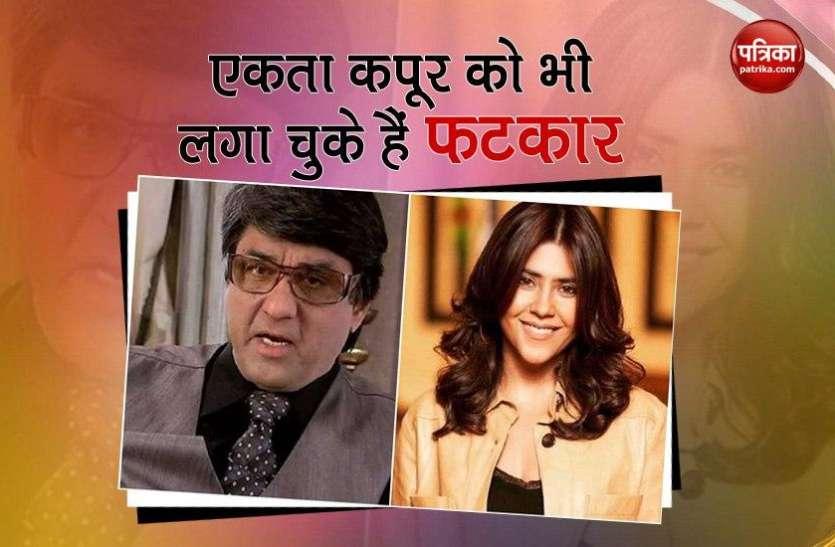 कपिल शर्मा से पहले Ekta Kapoor के 'महाभारत' को लेकर भड़के थे मुकेश खन्ना, कहा था- खत्म हो जाओगी
