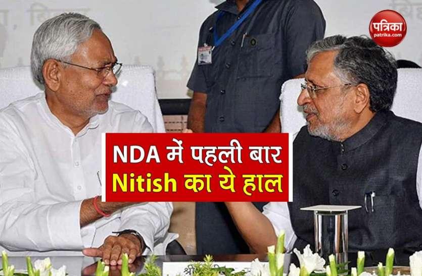 अब बिहार में बड़े भाई की भूमिका में नहीं रहे Nitish Kumar, जानें कैसे?