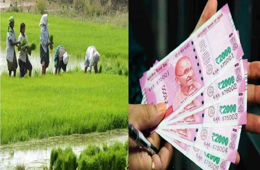 पीएम किसान सम्मान निधि छोटे किसानों के लिए बेहद लाभकारी, 60 की उम्र के बाद हर माह मिलेंगे 3 हजार
