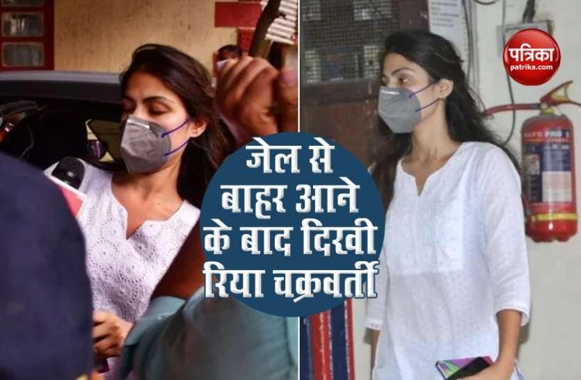 जेल से बाहर आने के बाद पहली बार दिखाई दीं Rhea Chakraborty, पहुंची मुंबई पुलिस स्टेशन.. देखिए फोटो और वीडियो