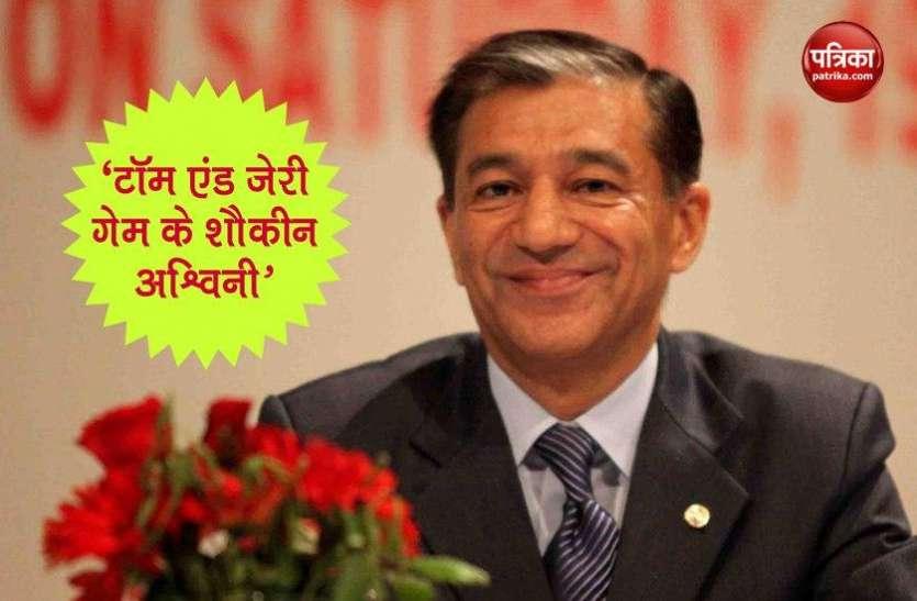 DGP से लेकर गवर्नर तक, जानें CBI के पूर्व निदेशक अश्विनी कुमार के बारे में कुछ दिलचस्प बातें?