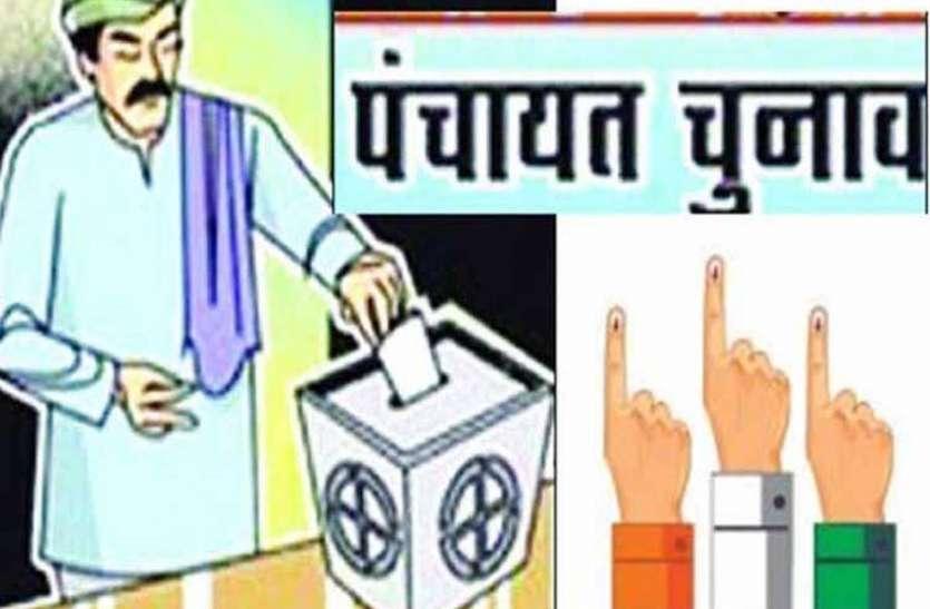 चुनाव आयोग का फैसला, एक मतदान केंद्र पर छह से अधिक नहीं बनेंगे बूथ