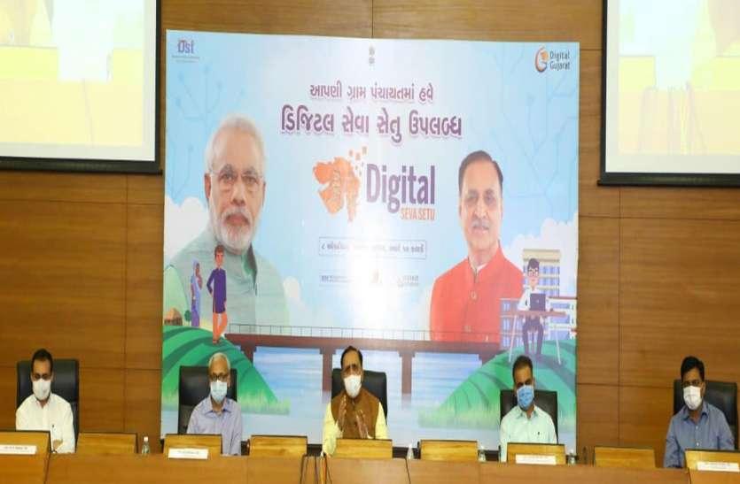 Gujarat: गुजरात में डिजिटल सेवा सेतु का राज्यव्यापी शुभारंभ
