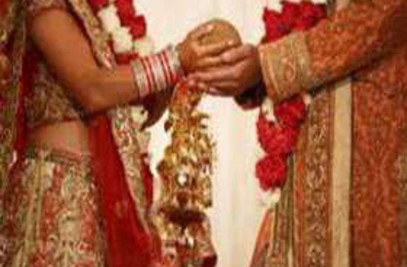 शादी के बाद सामने आया लालची सास और पति का असली चेहरा, दहेज में की 4 लाख रुपए की डिमांड