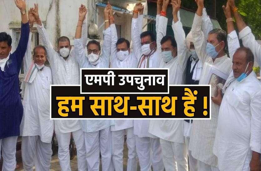 भाजपा के उम्मीदवार तय करने के बाद भी कांग्रेस तय नहीं कर पाई इस सीट पर प्रत्याशी, भोपाल बुलाए दावेदार