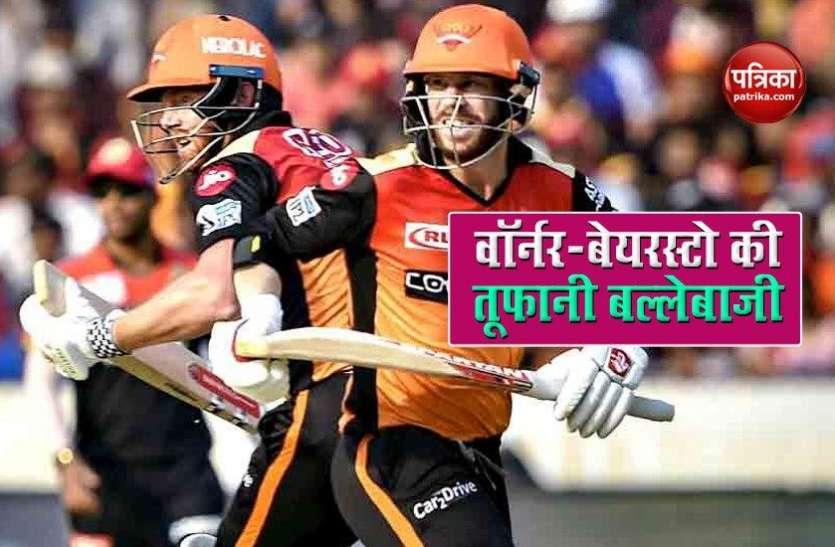 IPL 2020: हैदराबाद की ताबड़तोड़ बल्लेबाजी, शतक बनाने से चूक गए Jonny Bairstow