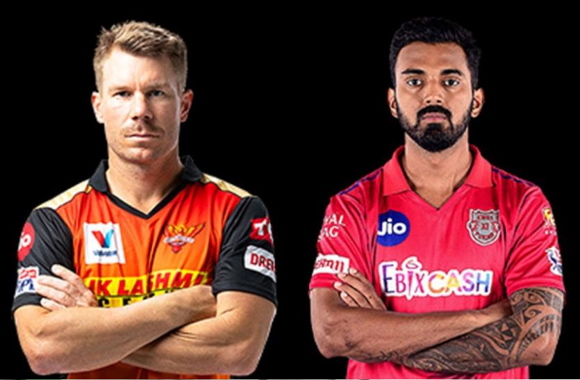 IPL 2020- टॉस जीतकर पहले बल्लेबाजी करेगी सनराइजर्स हैदराबाद