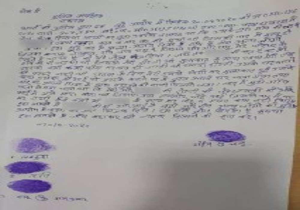 हाथरस केस के आरोपियों ने जेल से लिखा पत्र, पीड़ित मेरी दोस्त थी, मां और भाई ने मारा