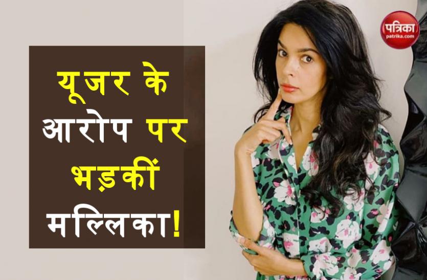 रेप मामलों के लिए यूजर ने Mallika Sherawat के बोल्ड किरदारों को ठहराया जिम्मेदार, एक्ट्रेस ने दिया करारा जवाब