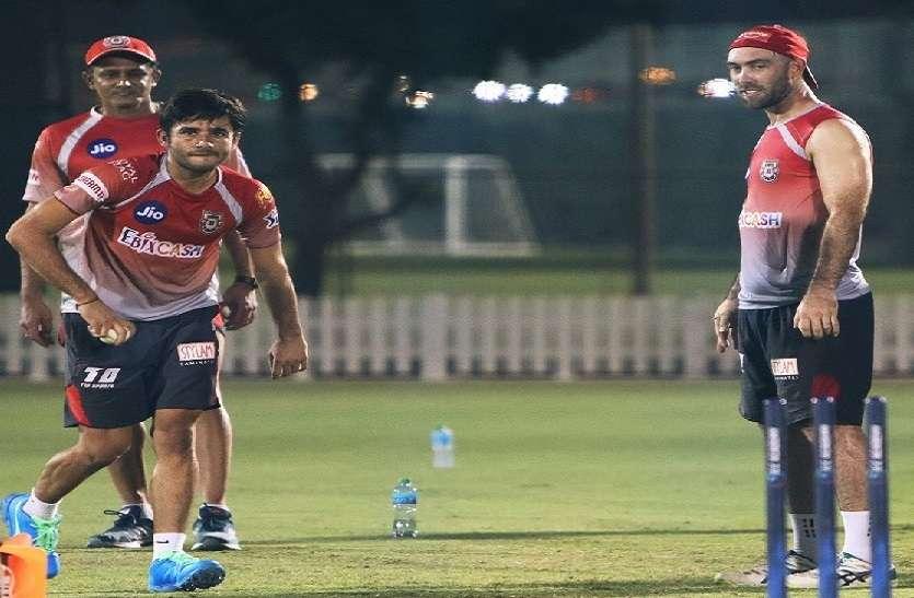 किंग्स इलेवन पंजाब-सनराइजर्स हैदराबाद के बीच मैच आज शाम साढ़े सात बजे से ..............लय हासिल करने उतरेंगी टीमें