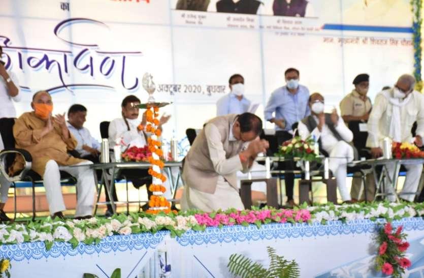 CM शिवराज ने कहा, विंध्य की बदौलत चौथीबार मुख्यमंत्री बना हूं...